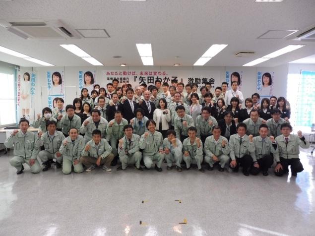 11/12(木) 茨城地協巡回 : 活動...