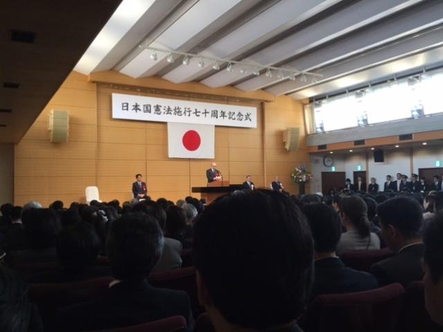 4/25(火)~27(木)日本国憲法施行70周年記念式典他