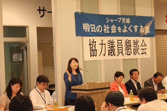 7/7(金)シャープ労組 栃木支部 協力議員懇談会