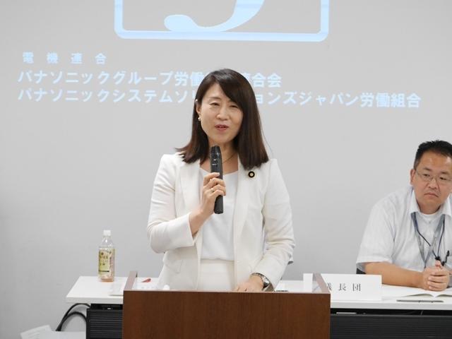 8/5(土)パナソニックシステムソリューションズジャパン労組定期大会