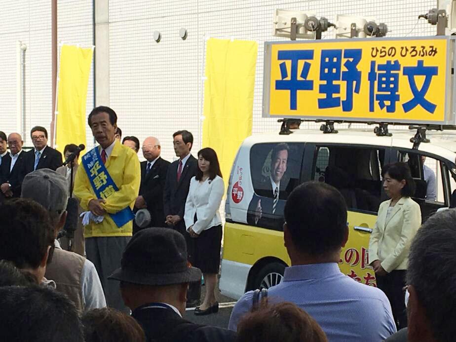 10/10(火)衆議院総選挙公示日