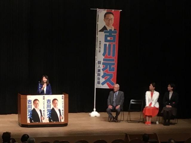 10/19(木)愛知での応援活動