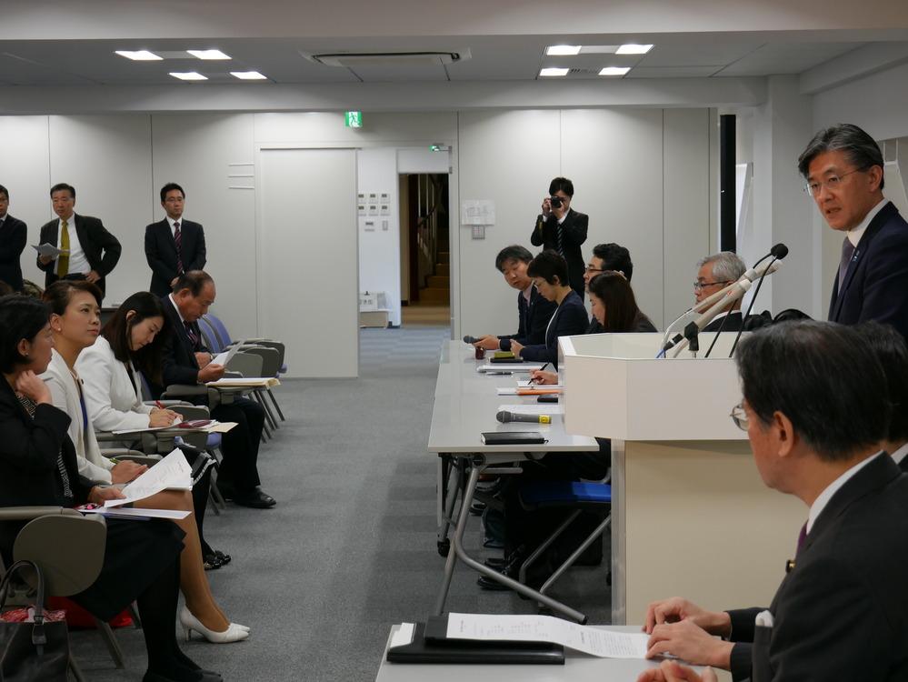 12/6(水) 連合 2018年度予算編成等に関する要請