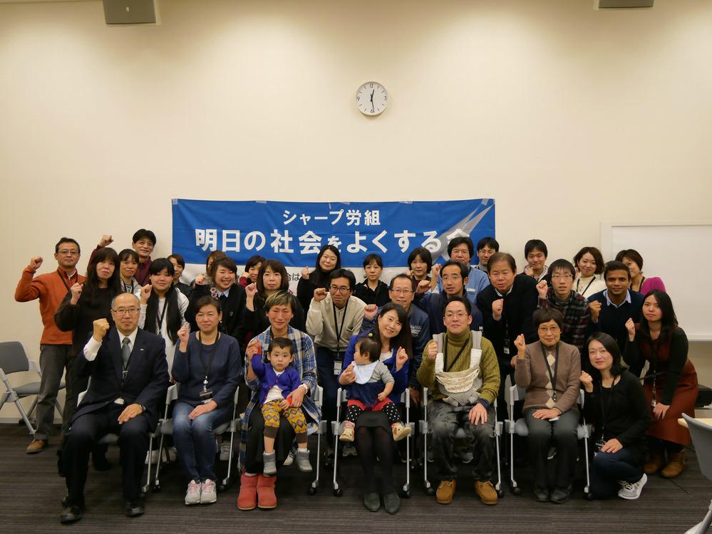 12/8(金) シャープ労働組合 八尾支部 国会来訪