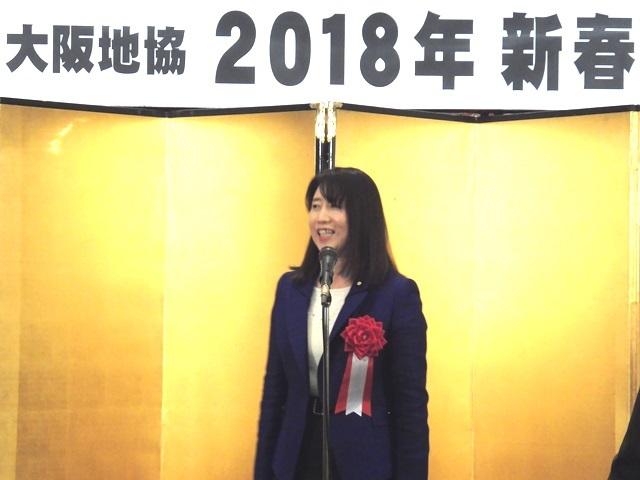 20180112120131.jpg
