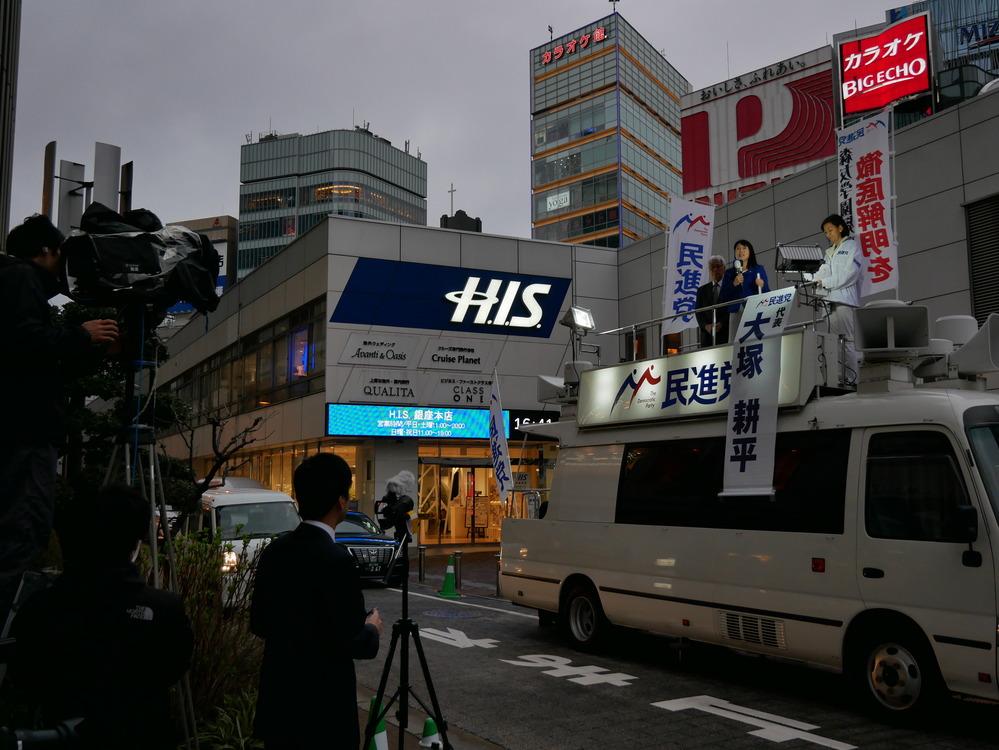 緊急!街頭演説会 ~森友学園疑惑の徹底解明、真の働き方改革を!~