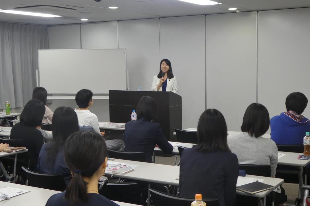JR東海ユニオン新幹線地方本部 ワークライフバランスセミナー