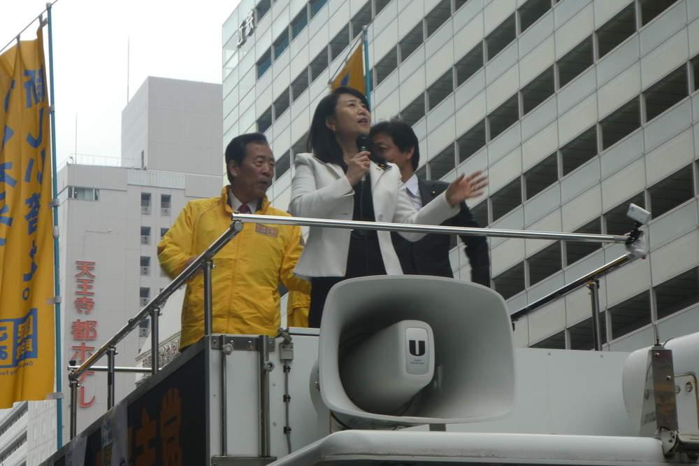 国民民主党大阪府連 街頭行動