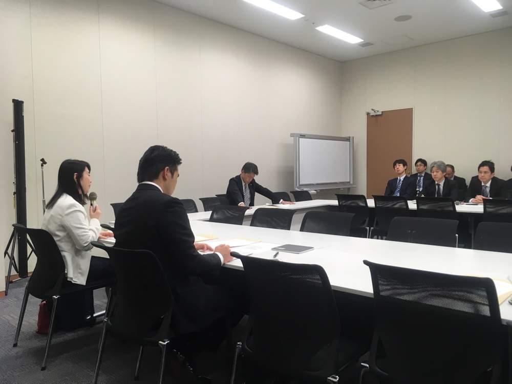 党の税制調査会 総会