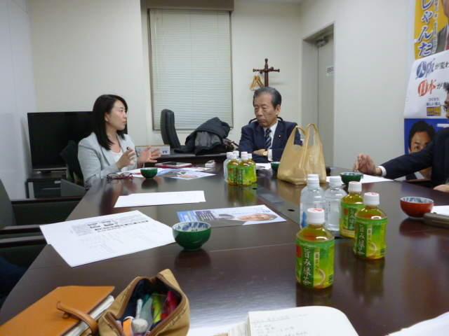 国民民主党大阪府連役員会議