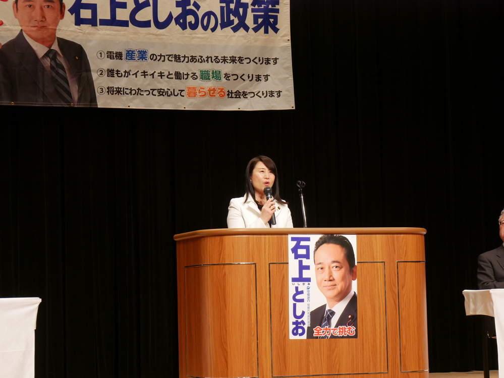 電機連合 九州ブロック集会