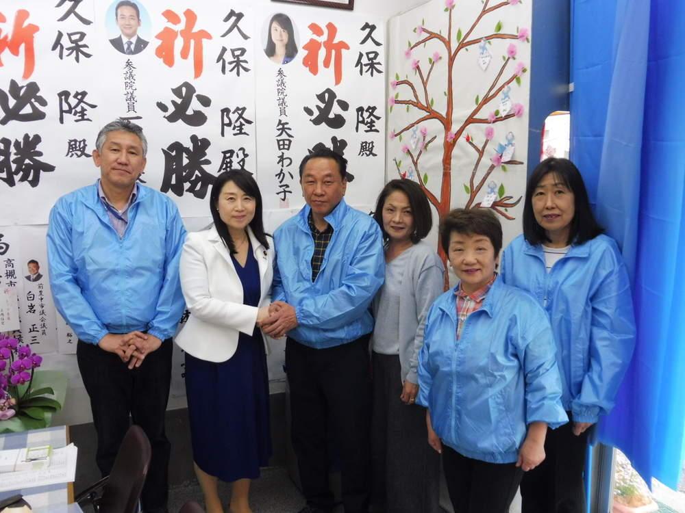 統一地方選挙(大阪)候補者の皆様を激励