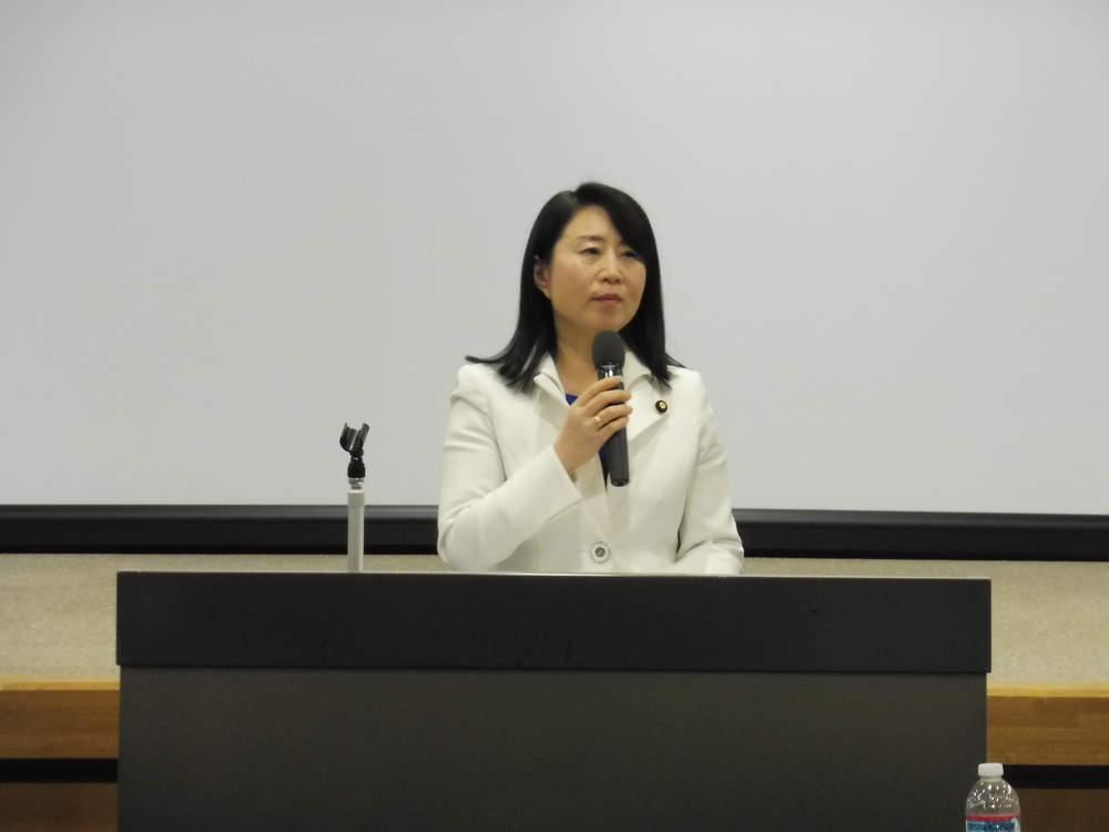 「国民民主党参議院比例区第8総支部」大会、「矢田わか子と明るい未来を創る会」総会