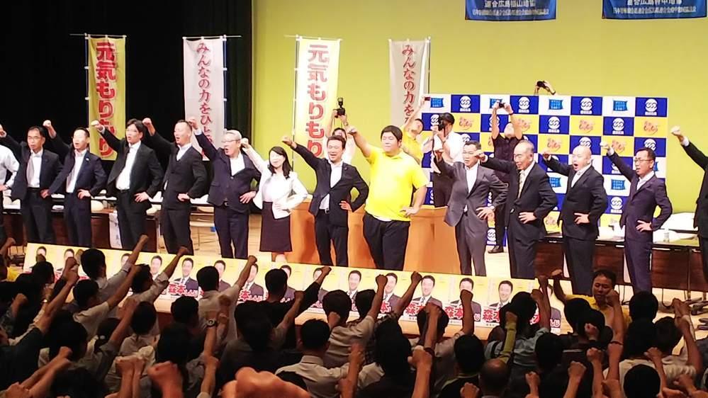 連合広島東地域6.20総決起集会へ