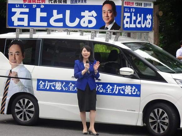 7月14日(日)参院選必勝街頭演説会(大阪)のお知らせ