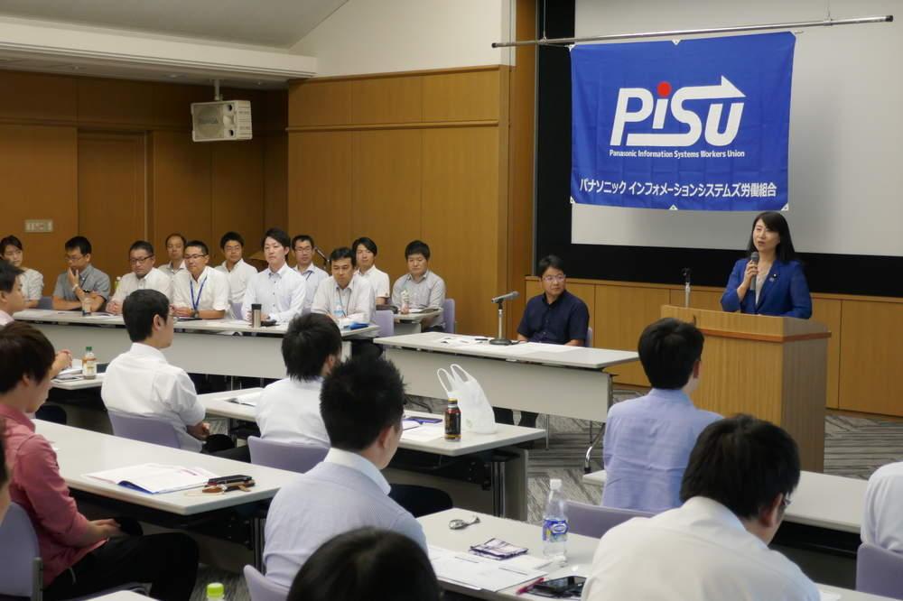 パナソニックグループ労連加盟組合3組織 定期大会ご挨拶