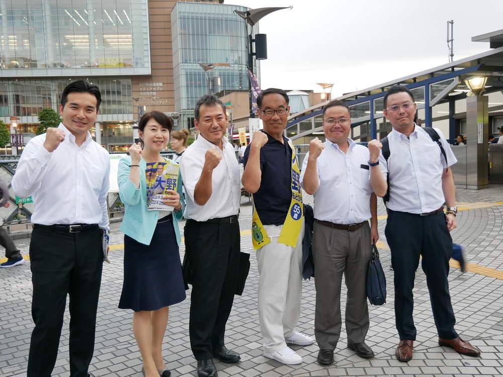 埼玉県知事選挙 大野もとひろ候補応援