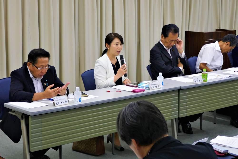 国民民主党大阪府連 三役会 常任幹事会