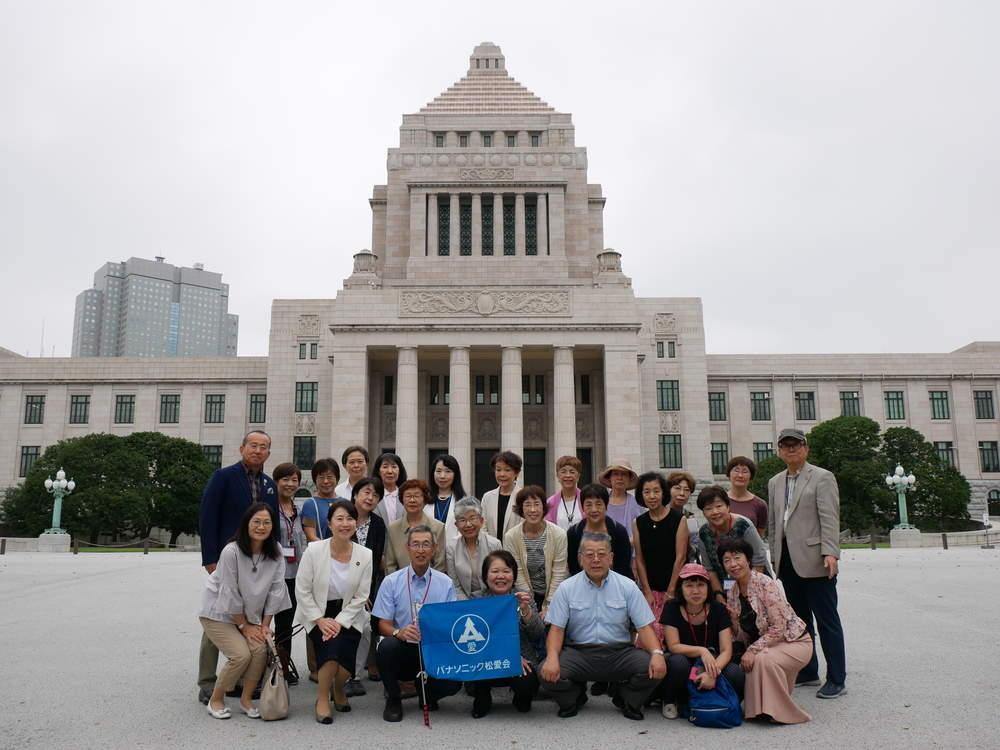 パナソニック松愛会東京都支部(関東6支部合同)の女性会員の皆様が国会へ