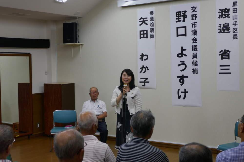 選挙応援で大阪へ