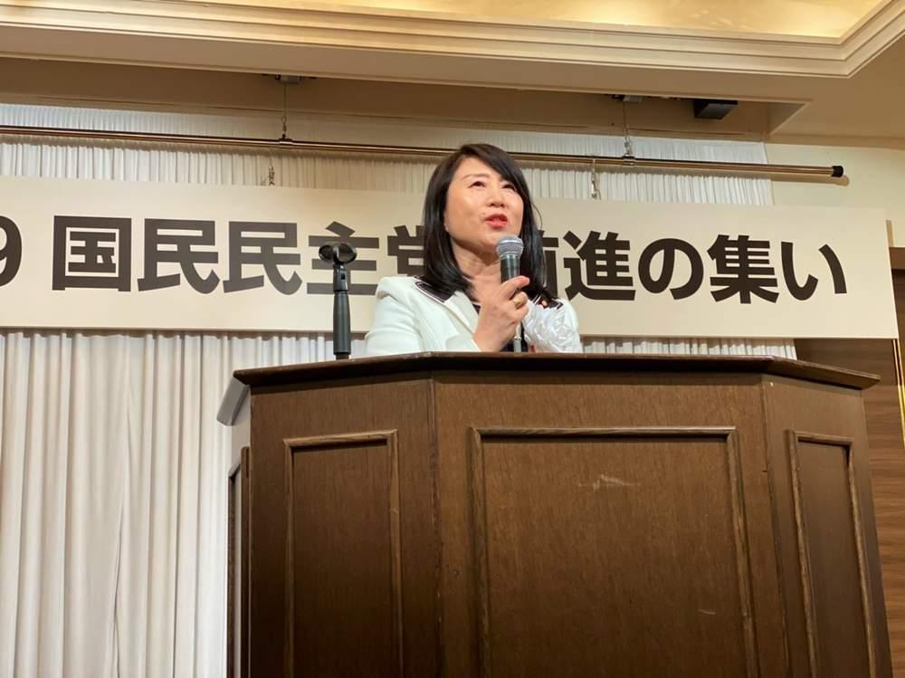 国民民主党大阪府連 前進の集い