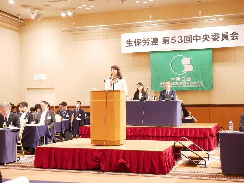 生保労連中央委員会、電機連合神奈川地協新春のつどい