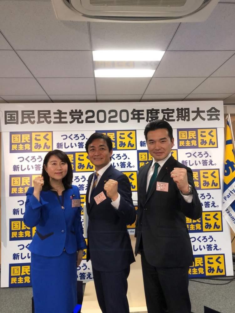 国民民主党 2020年度定期大会