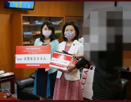 妊娠中の医療従事者を守るために厚労省へ要請