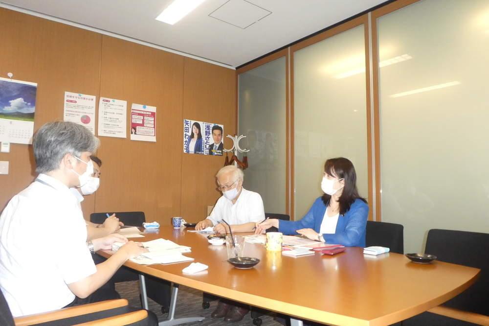新型コロナ合同対策本部会議、コロナ後の社会像に関する政策意見交換