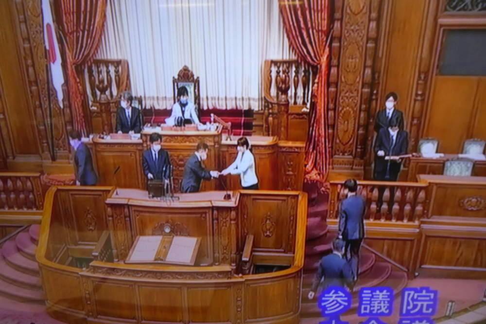 第202回臨時国会開会