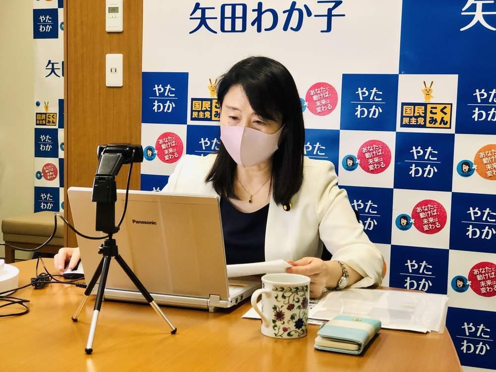 岡山地協第1回幹事会国政報告