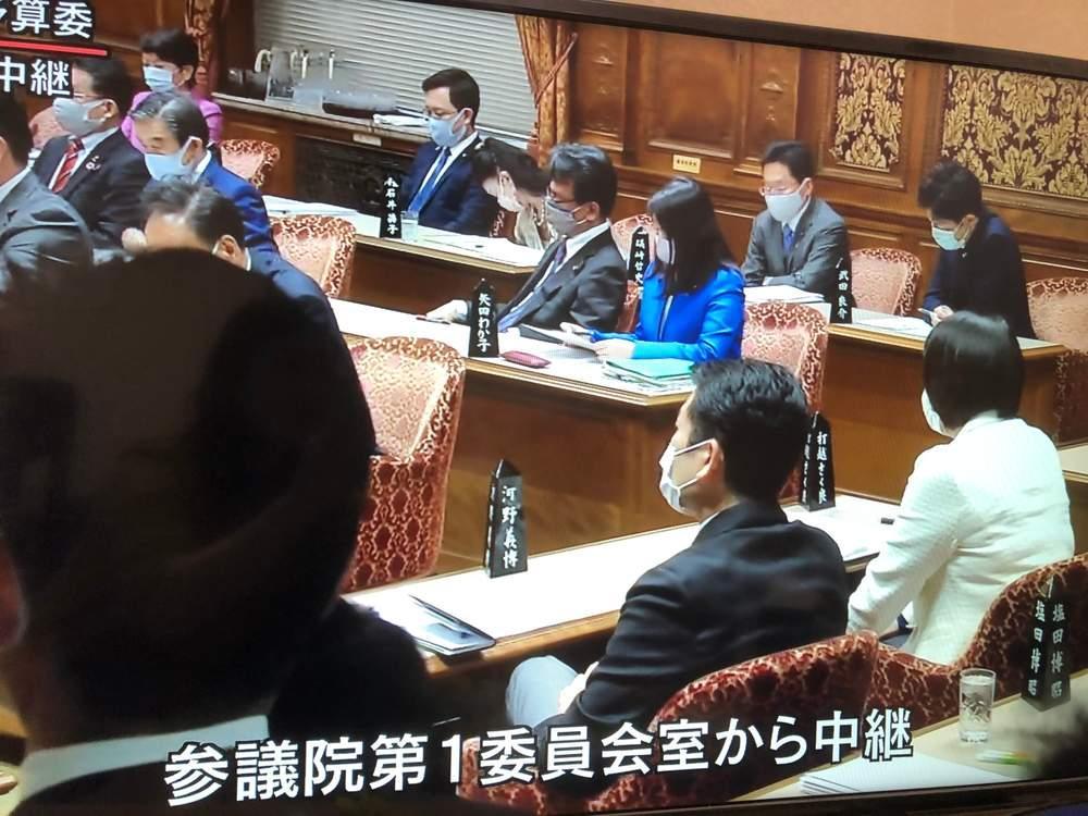 予算委員会ほか