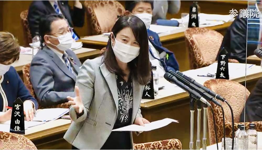 予算委員会質疑、東日本大震災十周年追悼式