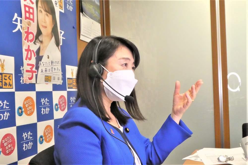 本会議、オンライン国政報告会 ほか