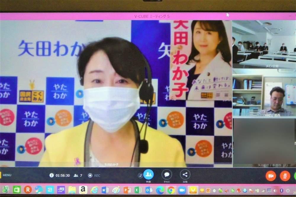 電機連合東奥羽地協 オンライン国政報告