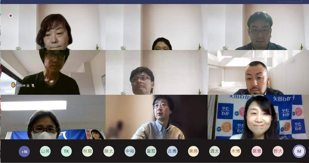 電機連合神奈川地協家族向けイベント メイテックフィルダーズ労組研修会