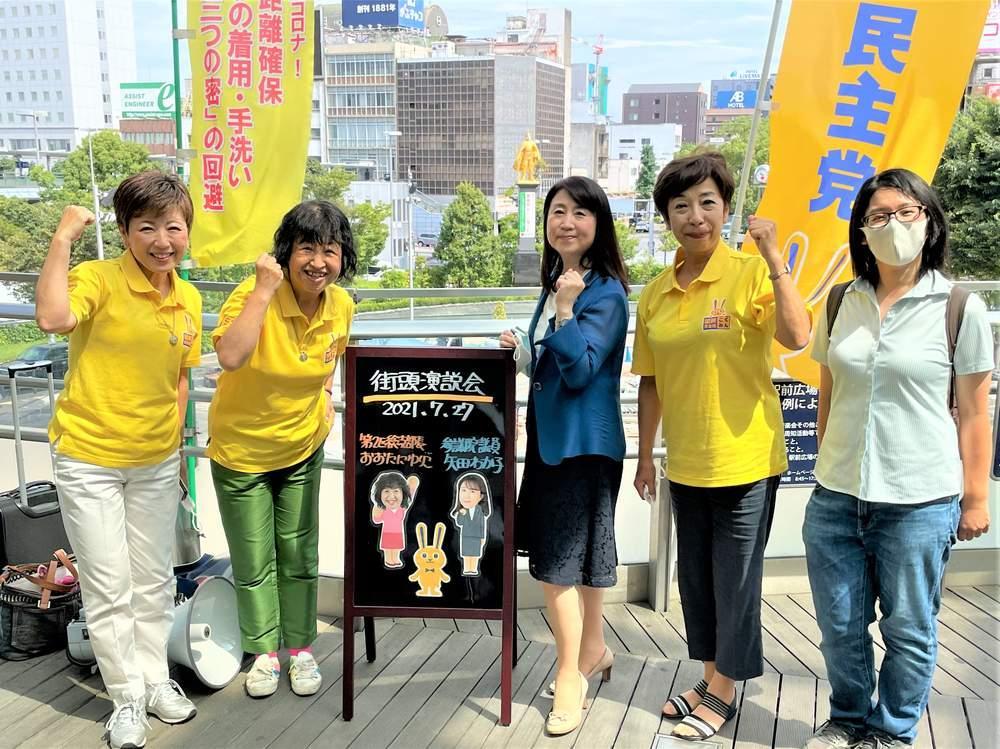 国民民主党岐阜県総支部連合会訪問