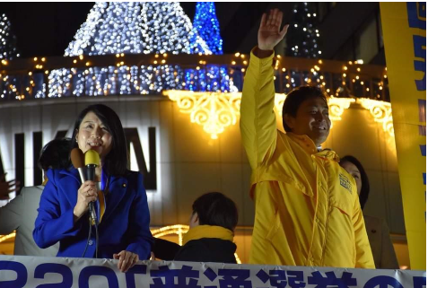 【お知らせ】14日(木)18時より街頭演説会を東京・新橋駅前にて開催