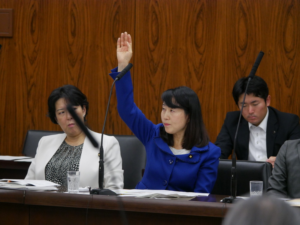 平成30年6月6日(水) 消費者問題に関する特別委員会 質問の動画掲載