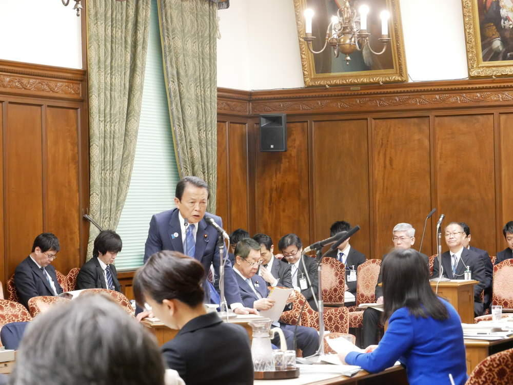 平成31年4月8日(月) 決算委員会『省庁別審査』