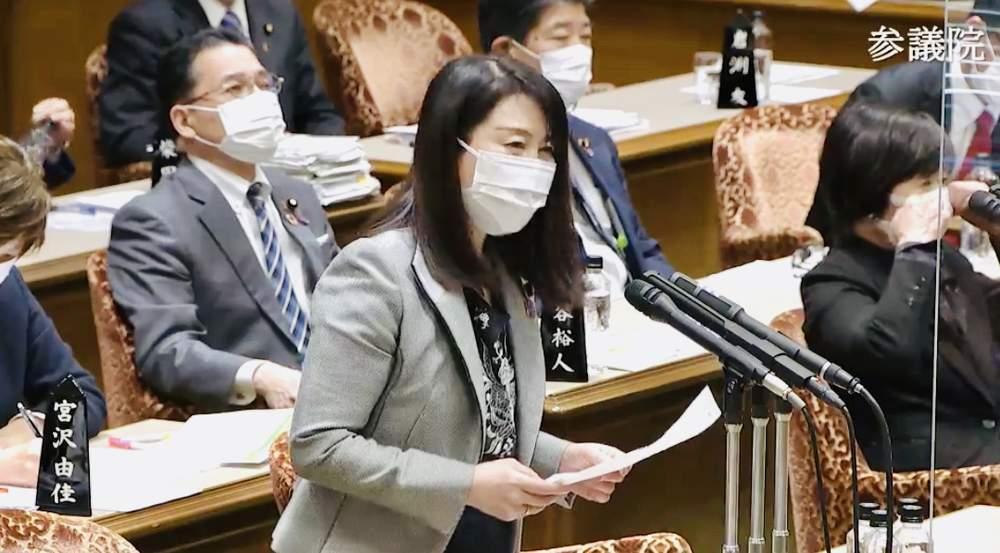 参議院 予算委員会 (2021年3月11日)