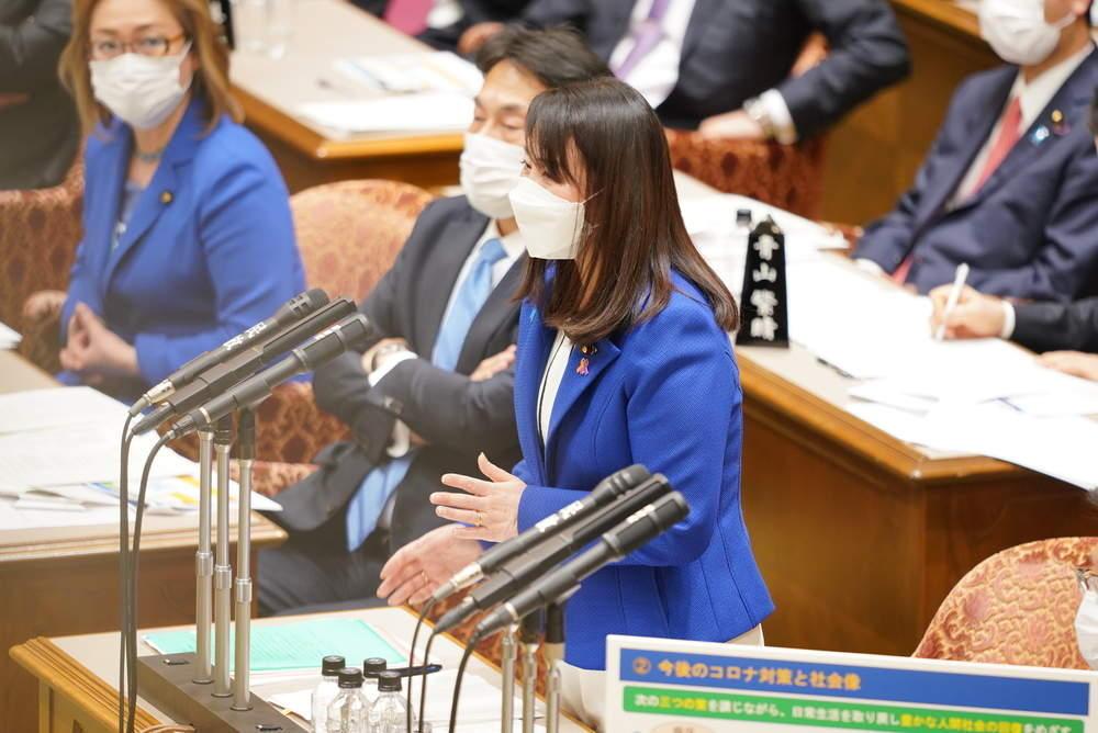 参議院 予算委員会 (2021年3月15日)