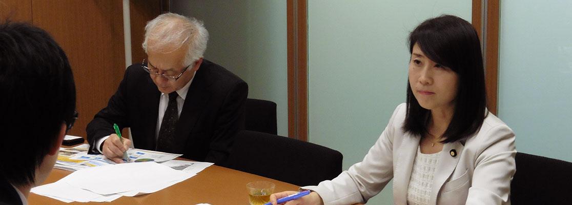 矢田わか子   参議院議員  民進党参議院比例区第8総支部長